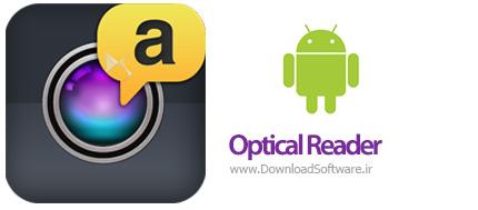 دانلود Optical Reader نرم افزار تشخیص کلمات با دوربین اندروید