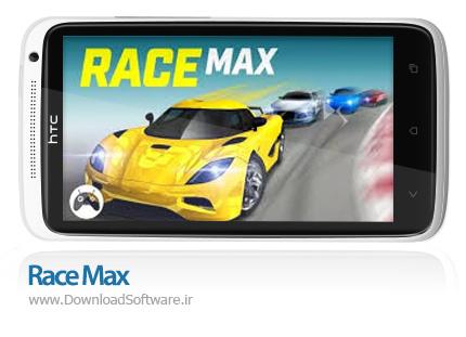 دانلود بازی Race Max – مسابقات اتومبیل رانی برای اندروید + دیتا + پول بی نهایت