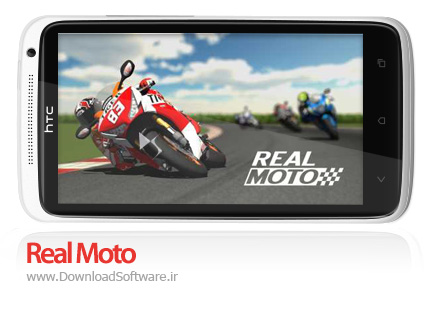 دانلود بازی Real Moto – مسابقات موتور سواری برای اندروید + دیتا + پول بی نهایت