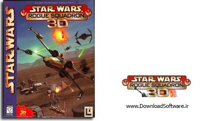 دانلود بازی Star Wars Rogue Squadron 3D برای PC