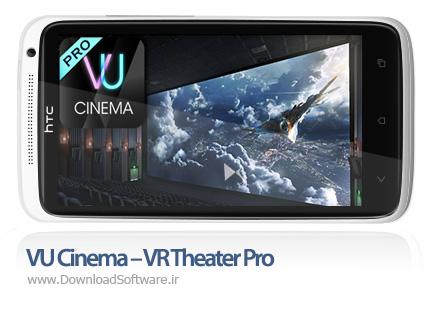 دانلود VU Cinema – VR Theater Pro – ویدیو پلیر VR سینمایی برای اندروید