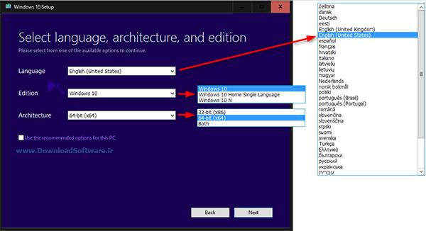 دانلود Windows ISO Downloader نرم افزار دانلود فایل ISO ویندوز های مایکروسافت