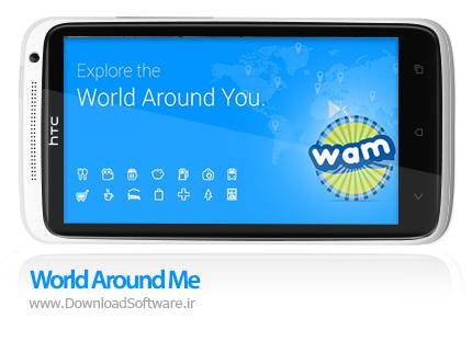 دانلود World Around Me برنامه جی پی اس حرفه ای اندروید