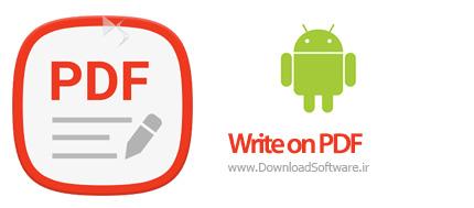 دانلود Write on PDF نرم افزار ویرایش فایل های PDF اندروید