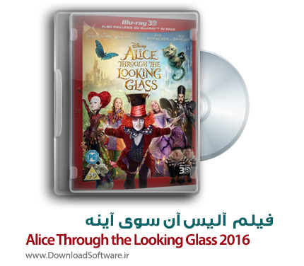 alice-through-the-looking-glass-2016-cover