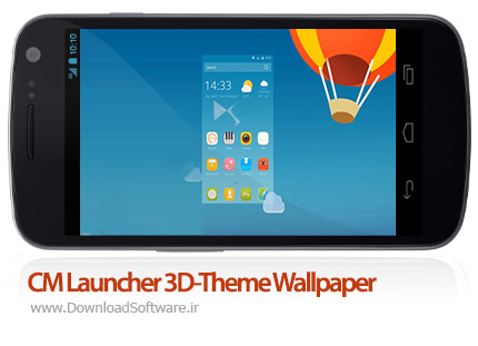 دانلود CM Launcher 3D-Theme Wallpaper – لانچر زیبای 3 بعدی اندروید
