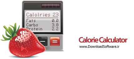 دانلود Calorie Calculator – نرم افزار مدیریت و کنترل کالری