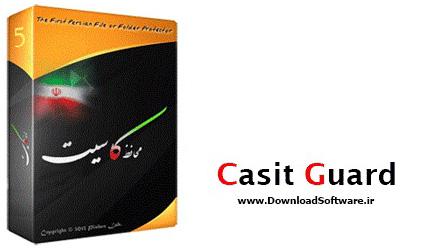دانلود برنامه فارسی Casit Guard قفل گذاری روی فایل و پوشه ها