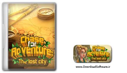 دانلود بازی Chase for Adventure The Lost City برای PC