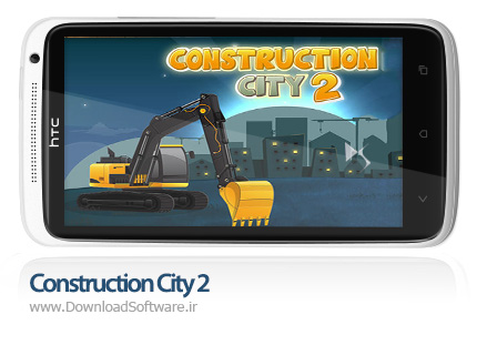 construction-city-2-cover