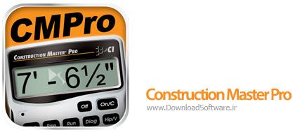 دانلود Construction Master Pro نرم افزار ماشین حساب مهندسی
