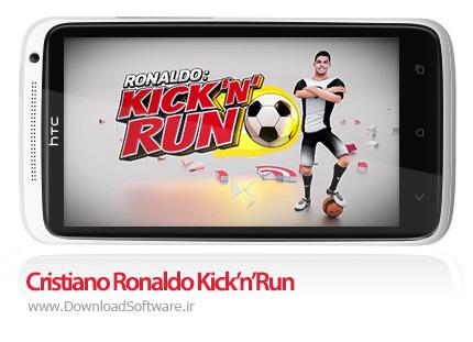 دانلود بازی Cristiano Ronaldo Kick'n'Run برای اندروید