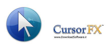 با نرم افزار CursorFX نشانگر ماوس را تغییر دهید