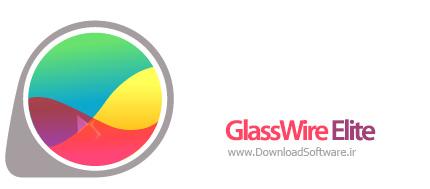 دانلود GlassWire Elite - نرم افزار مدیریت و کنترل ترافیک شبکه
