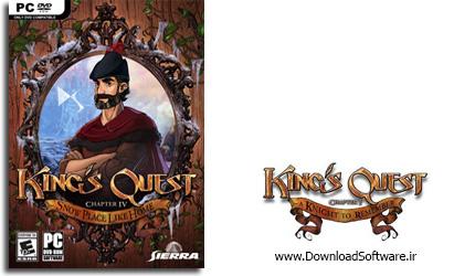 دانلود بازی Kings Quest Chapter 4 برای PC
