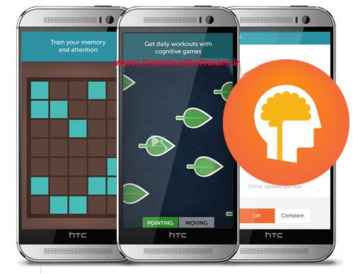 دانلود بازی تقویت هوش و حافظه اندروید Lumosity