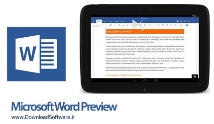 دانلود Microsoft Word Preview – نرم افزار رسمی ورد برای اندروید