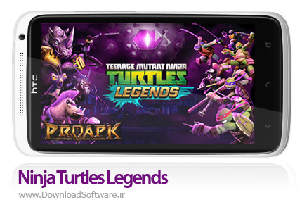 دانلود بازی اندروید افسانه لاک پشت های نینجا Ninja Turtles Legends + نسخه بی نهایت