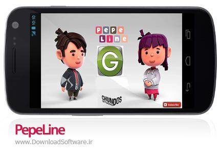 دانلود بازی PepeLine – حل معمای کاشی ها برای اندروید