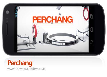 دانلود بازی Perchang – معماهای پرچنگ برای اندروید + دیتا + پول بی نهایت