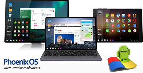 دانلود Phoenix OS سیستم عامل جدید اندروید