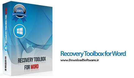 دانلود Recovery Toolbox for Word نرم افزار تعمیر و بازیابی فایل ورد