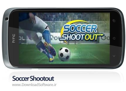 دانلود بازی ضربات فوتبال Soccer Shootout برای اندروید