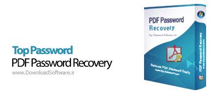 دانلود Top Password PDF Password Recovery برنامه حذف پسورد فایل PDF