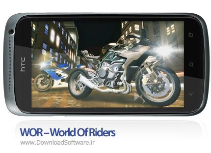 دانلود بازی WOR – World Of Riders – موتورسواری جذاب برای اندروید + دیتا + مود