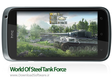 دانلود بازی World Of Steel Tank Force برای اندروید