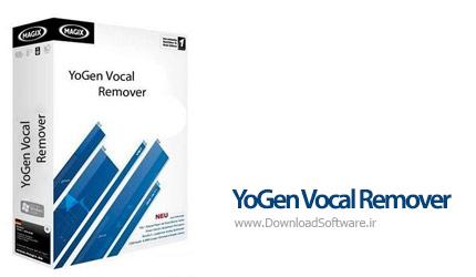 دانلود YoGen Vocal Remover نرم افزار حذف صدا از آهنگ