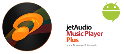 دانلود jetAudio Music Player Plus – پلیر جت ادیو برای اندروید
