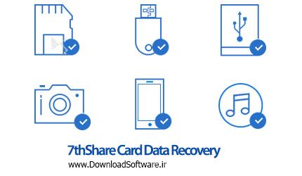 دانلود 7thShare Card Data Recovery برنامه بازیابی اطلاعات از کارت حافظه ها