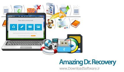 دانلود نرم افزار Amazing Dr. Recovery برنامه عالی بازیابی اطلاعات