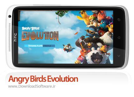 دانلود بازی Angry Birds Evolution - بازی تکامل پرندگان خشمگین برای اندروید