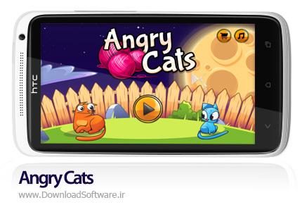 دانلود بازی Angry Cats – گربه های خشمگین برای اندروید + پول بی نهایت