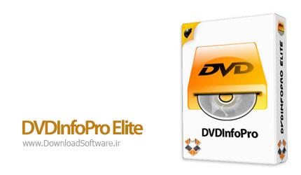 دانلود DVDInfoPro Elite نرم افزار نمایش اطلاعات کامل DVD