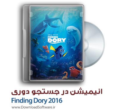 دانلود انیمیشن در جستجو دوری Finding Dory 2016