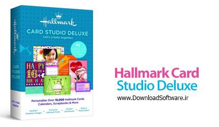 دانلود Hallmark Card Studio Deluxe - نرم افزار طراحی کارت تبریک