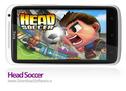 دانلود بازی Head Soccer برای اندروید - بازی فوتبال هد ساکر برای اندروید