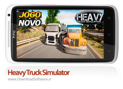 دانلود بازی Heavy Truck Simulator – شبیه ساز کامیون سنگین برای اندروید + دیتا