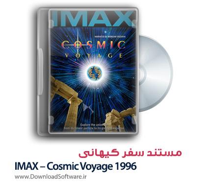دانلود مستند سفر کیهانی IMAX – Cosmic Voyage 1996