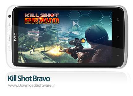 دانلود بازی Kill Shot Bravo برای اندروید - بازی شلیک مرگبار براوو برای اندروید