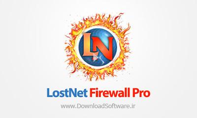 دانلود LostNet NoRoot Firewall Pro – صرفه جوئی در مصرف اینترنت اندروید
