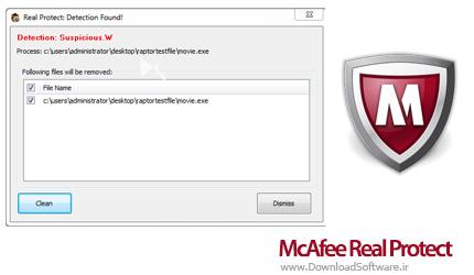 دانلود McAfee Real Protect نرم افزار حفاظت از سیستم