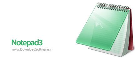 دانلود Notepad3 نرم افزار ویرایشگر متن قوی