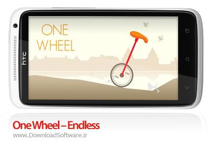 دانلود بازی One Wheel – Endless – تک چرخ برای اندروید