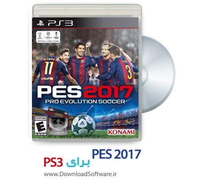 دانلود بازی ورزشی PES 2017 برای PS3