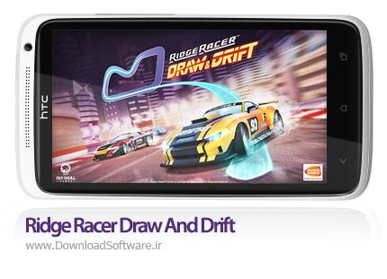 دانلود بازی Ridge Racer Draw And Drift – ترسیم جاده و اتومبیل رانی برای اندروید + دیتا