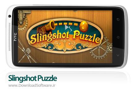 دانلود بازی Slingshot Puzzle – پازل تیرکمان برای اندروید + دیتا